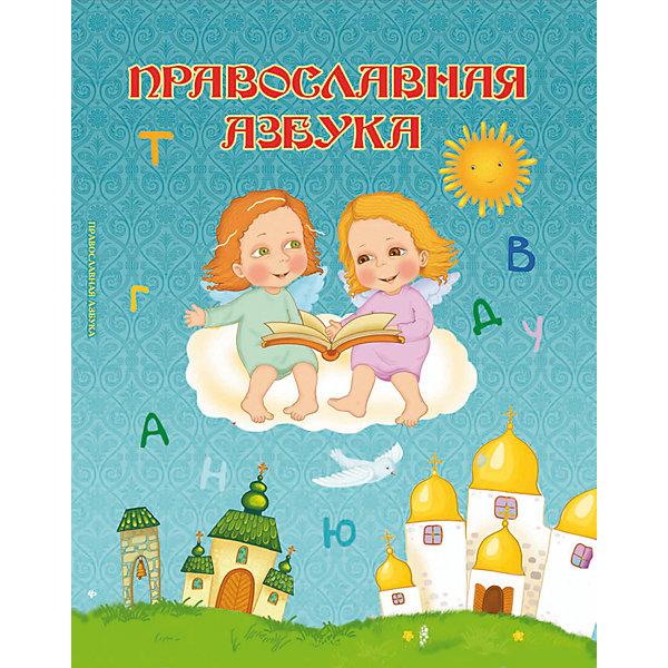 Купить Православная азбука, Fenix, Россия, Унисекс