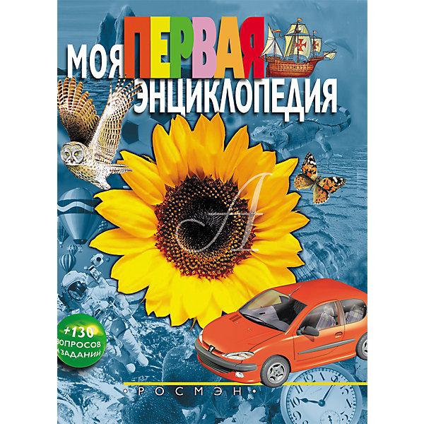 Купить Моя первая энциклопедия, Росмэн, Россия, Унисекс