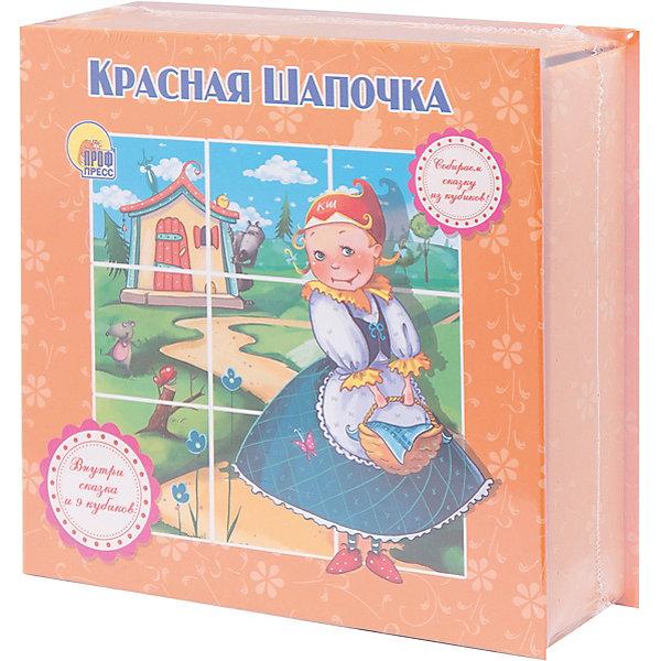 Купить Книжка-игрушка Красная шапочка , Проф-Пресс, Россия, Унисекс