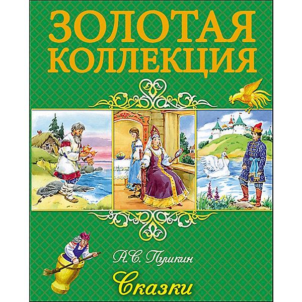 Проф-Пресс Сказки, А.С. Пушкин