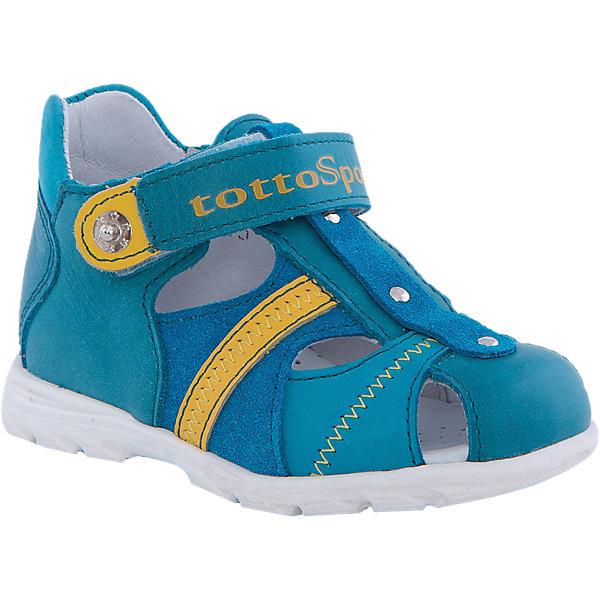 Фотография товара сандалии для мальчика ТОТТО (4794639)