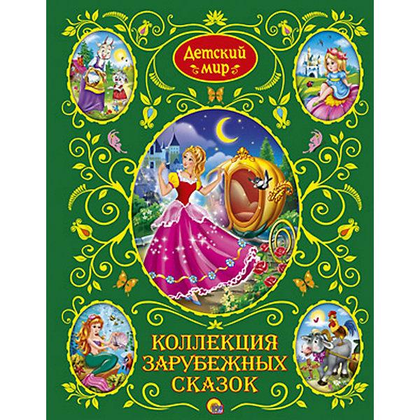 Купить Коллекция зарубежных сказок, Детский мир, Проф-Пресс, Россия, Унисекс