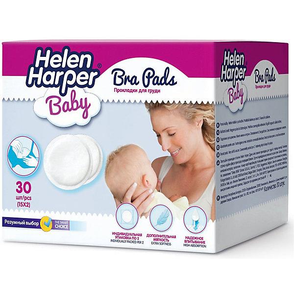 Helen Harper Прокладки на грудь Helen Harper, 30шт. прокладки в бюстгальтер helen harper одноразовые 30 шт уп