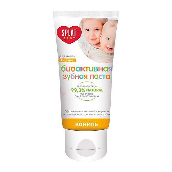 Splat Натуральная зубная паста для детей от 0 до 3 лет, Splat Baby, ваниль splat зубная паста для детей в возрасте 0 3 ваниль сюрприз щетка 50 мл