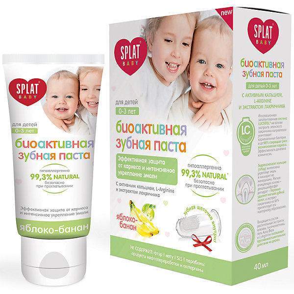 Splat Натуральная зубная паста для детей от 0 до 3 лет, Splat Baby, яблоко-банан