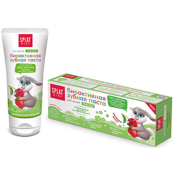 Splat Натуральная зубная паста для детей от 2 до 6 лет, Splat Kids , земляника-вишня зубная паста juicy 35мл тутти фрутти детская 20 splat