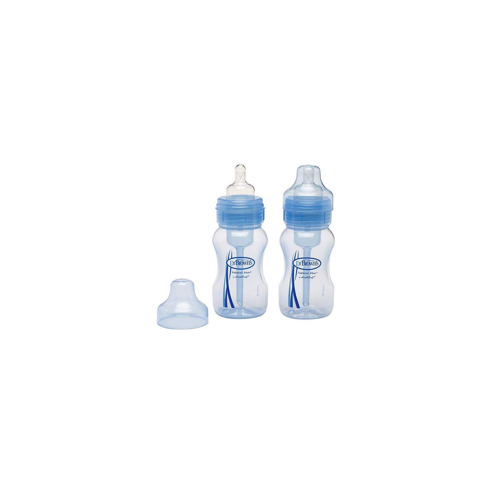 Dr.Browns Набор из 2-х бутылочек с широким горлышком 240 мл, полипропилен, Dr. Brown, синий