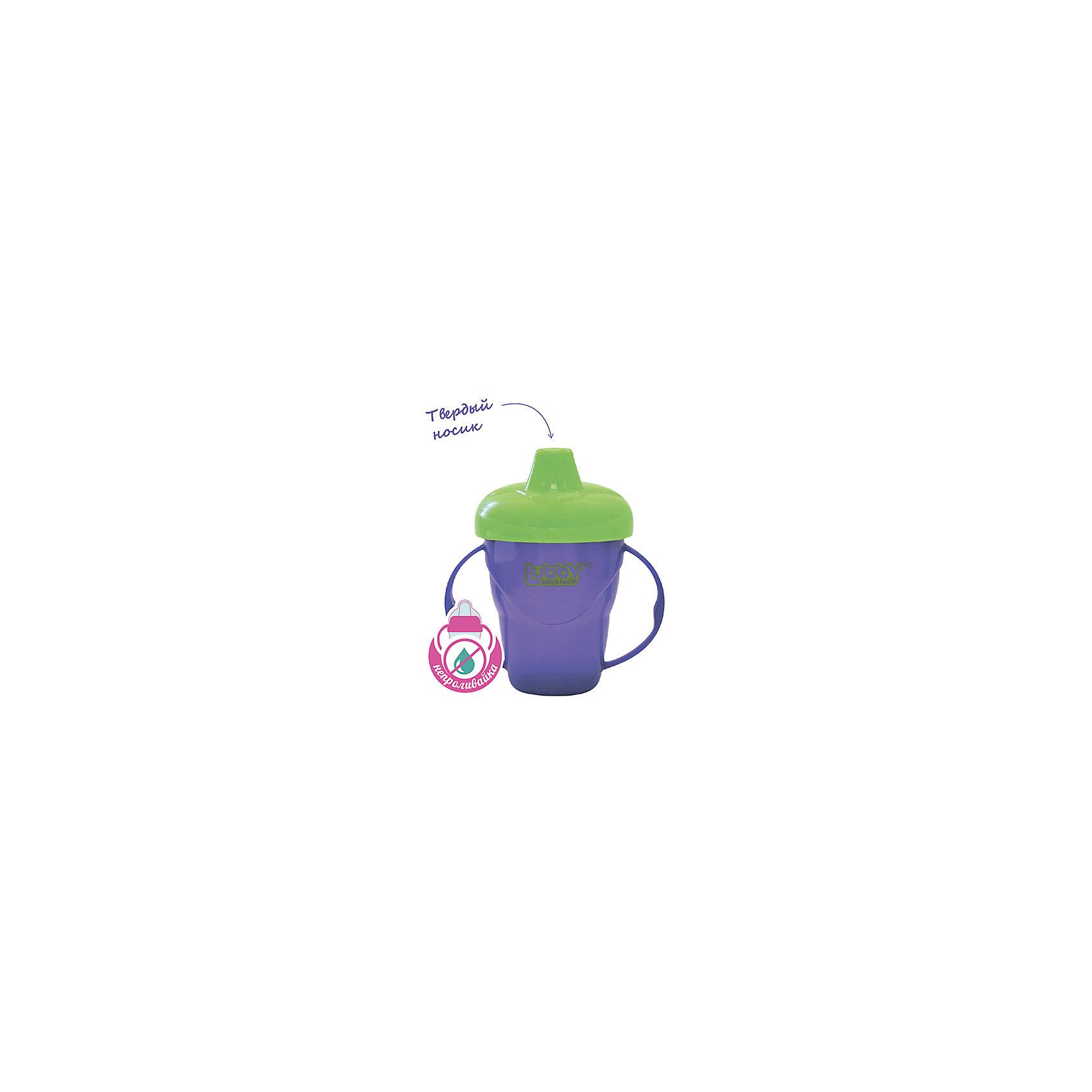 Поильник- непроливайка с ручками Классика от 6 мес. 175 мл., LUBBY, фиолетовый/зеленый