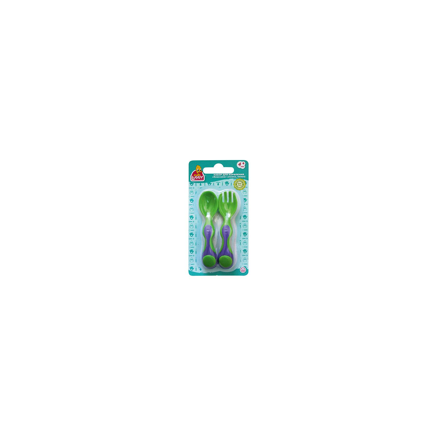 Набор для кормления Классика, от 4 мес., LUBBY, зеленый/фиолетовый