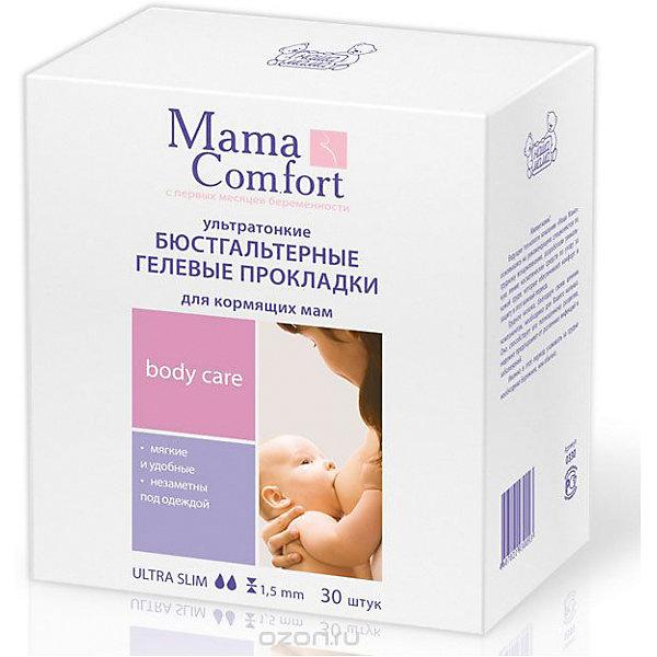 МАМА Бюстгальтерные гелевые прокладки для кормящих мам COMFORT 30 шт., MAMA цена