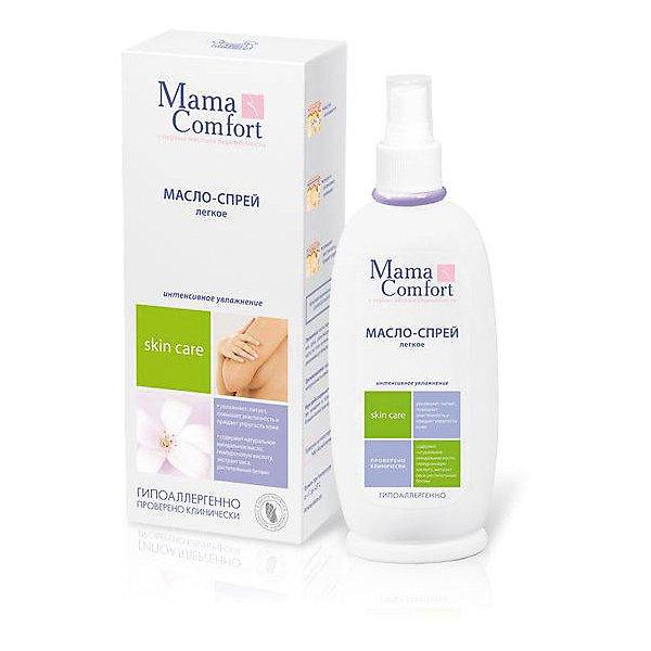 МАМА Гидрогенизированное легкое масло - спрей от растяжек COMFORT 250 мл., MAMA