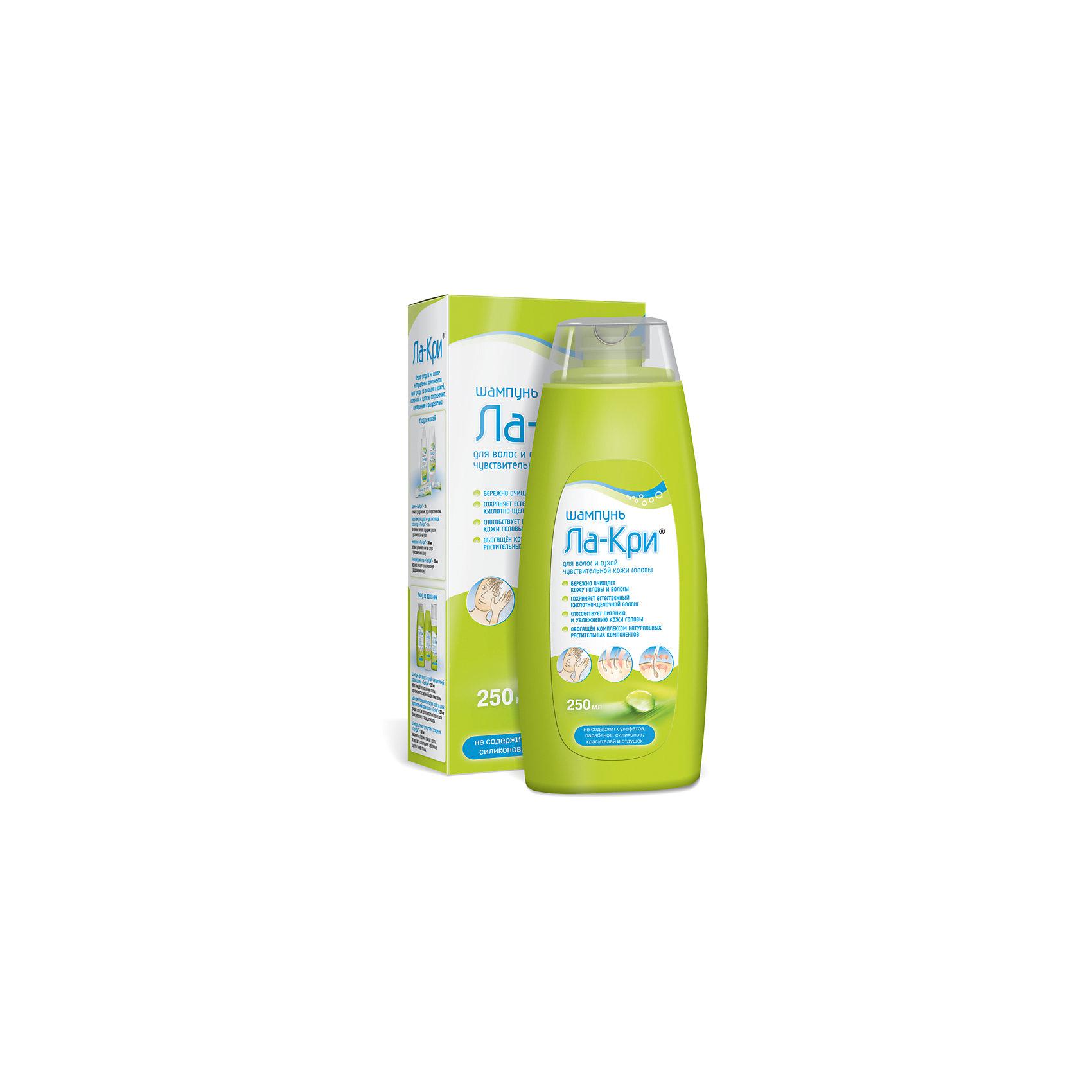 Шампунь для волос и чувстительной кожи головы 250 мл., ЛА-КРИ (Ла-Кри)