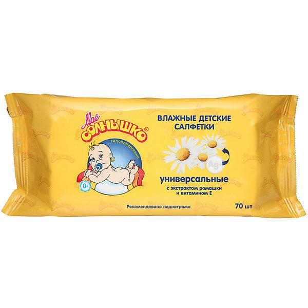 Моё солнышко Салфетки влажные универсальные 70 шт., Моё солнышко моё солнышко мыло для подмывания младенцев 200 мл моё солнышко
