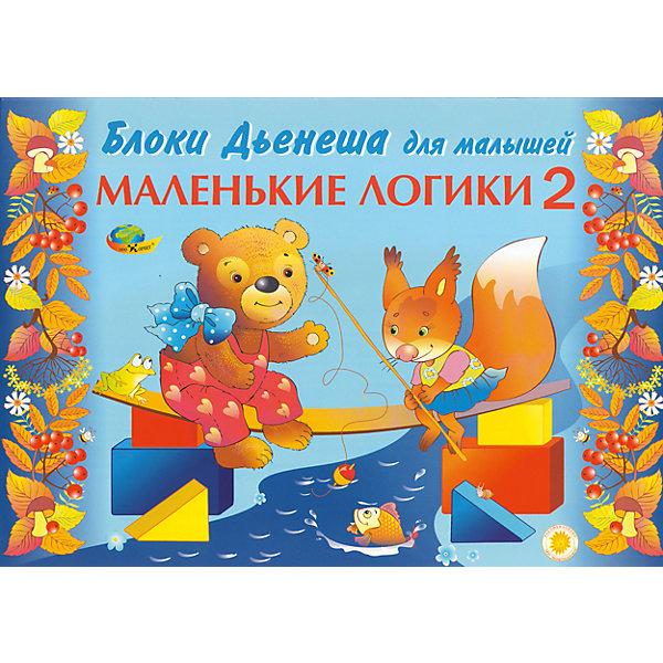 Корвет Блоки Дьенеша для малышей