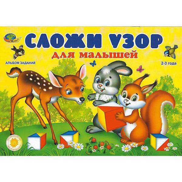 Купить Развивающая игра для малышей Сложи узор , Корвет, Россия, Унисекс