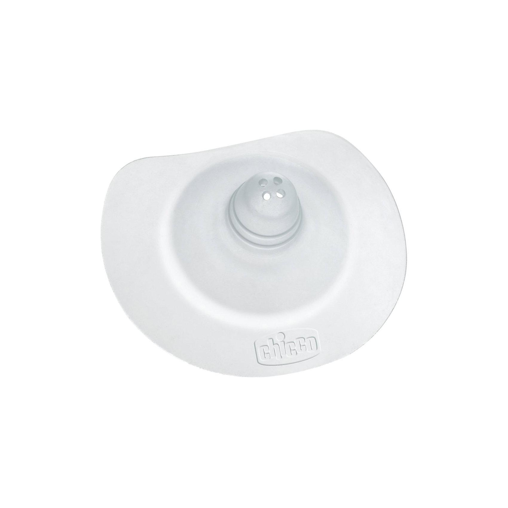Накладки на соски силиконовые защитные, маленькие, 2шт., CHICCO