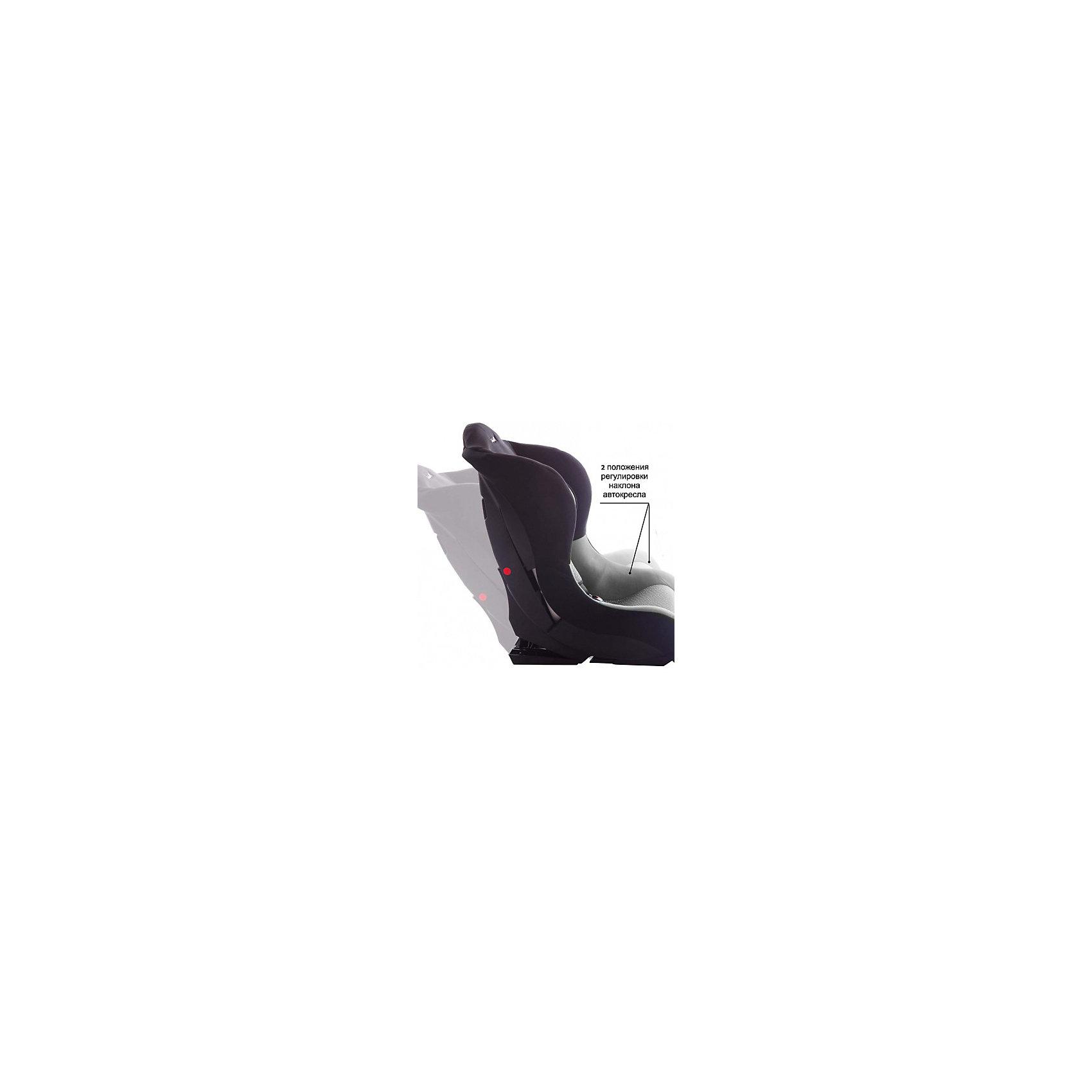 Автокресло Siger Тотем 0-18 кг, серый