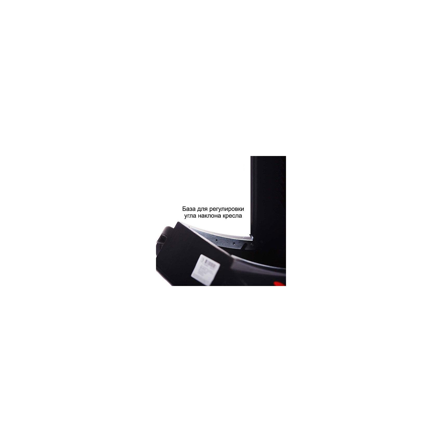 Автокресло Siger Наутилиус 0-18 кг, серый
