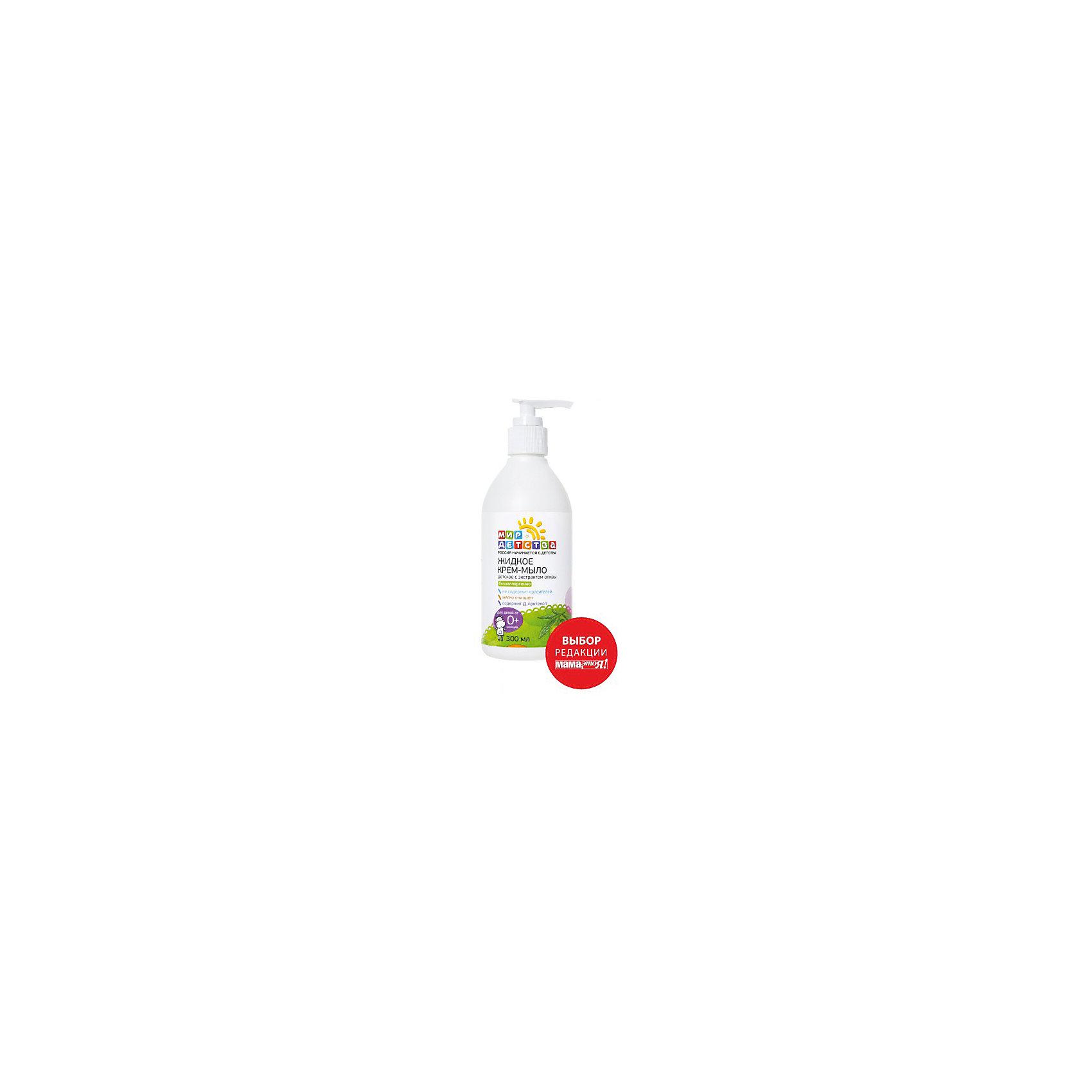 Жидкое крем-мыло с экстрактом оливы, 300мл, Mir Detstva (Мир Детства)
