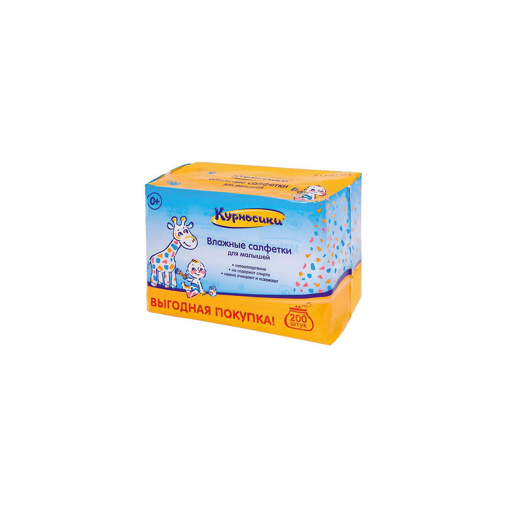 Влажные салфетки для малышей в дуо-паке, 2*100 шт., Kurnosiki (Курносики)