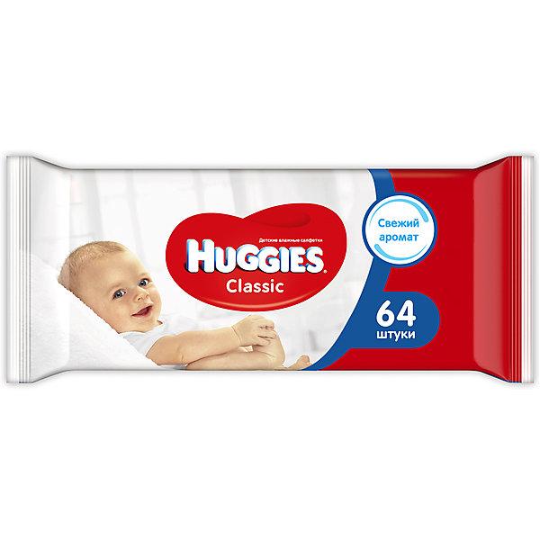 Детские влажные салфетки Huggies Classic, 64шт.