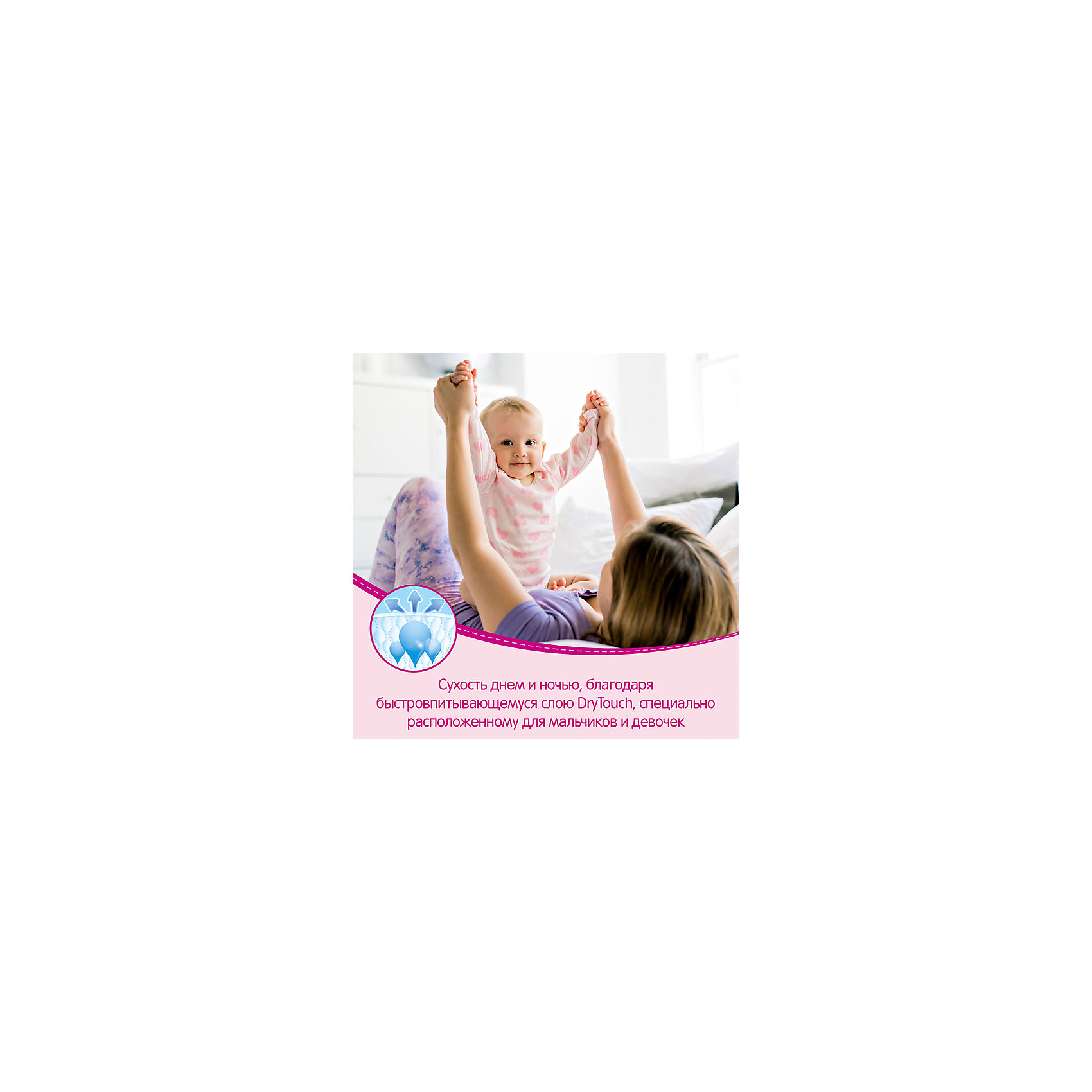 Трусики-подгузники Huggies 5 Disney Box для девочек, 13-17 кг, 48*2, 96 шт.