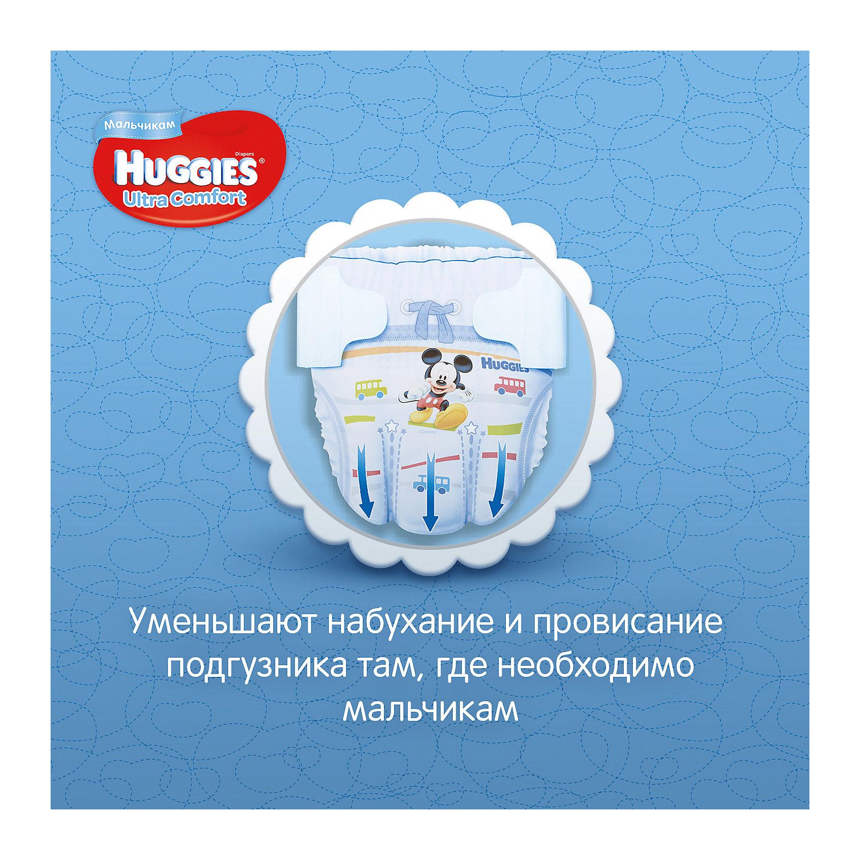 Подгузники Huggies Ultra Comfort 3 для мальчиков, 5-9 кг, 21шт.