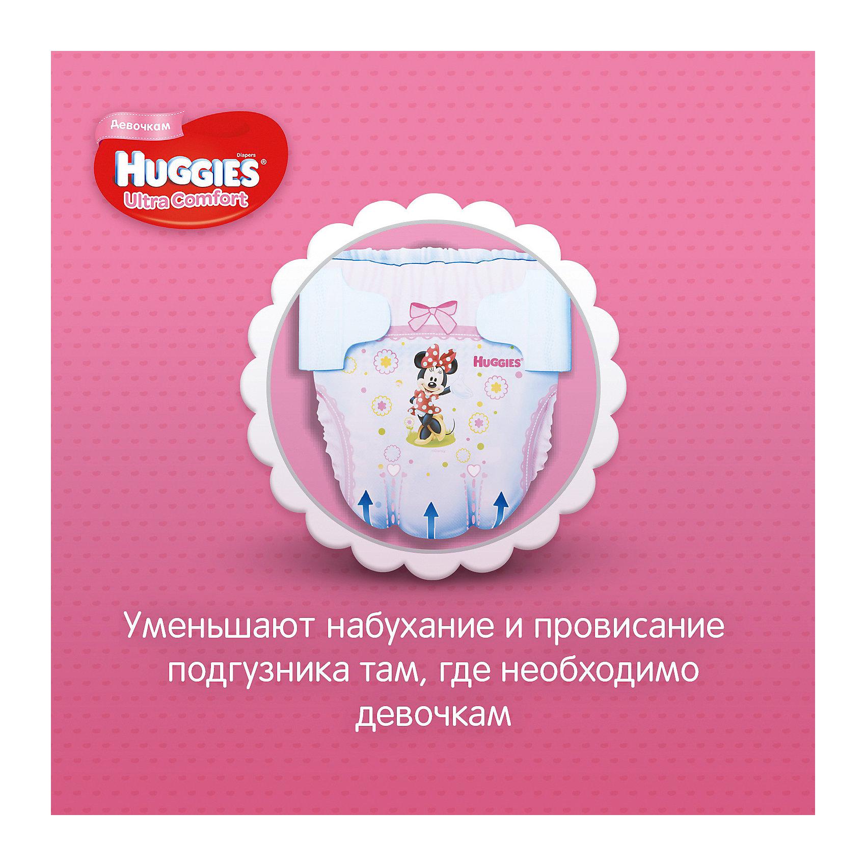 Подгузники Huggies Ultra Comfort 4  для девочек, 8-14 кг, 19шт.