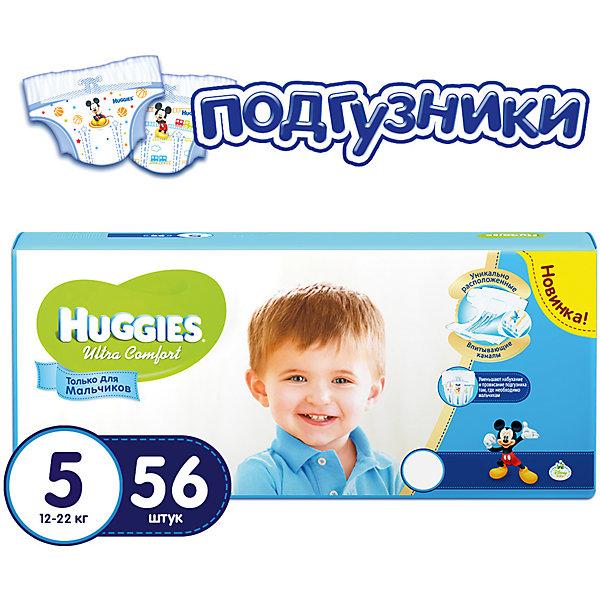 HUGGIES Подгузники Huggies Ultra Comfort 5 Mega Pack для мальчиков мега, 12-22 кг, 56шт huggies подгузники ultra comfort размер 3 5 9кг 80шт для девочек