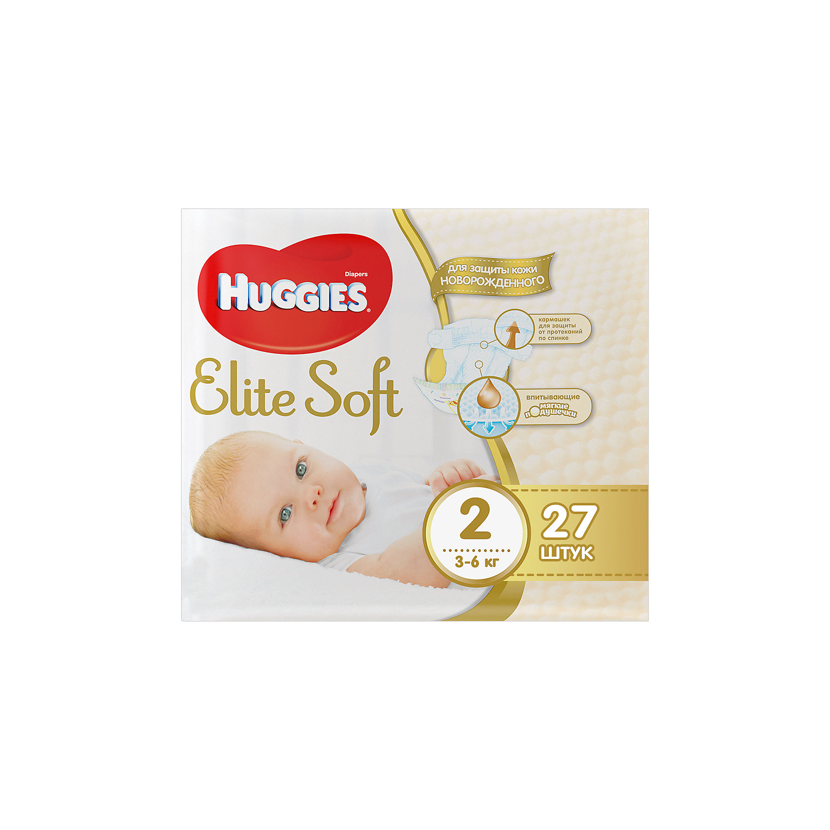 Подгузники Huggies Elite Soft 2, 4-7 кг, 27 шт.