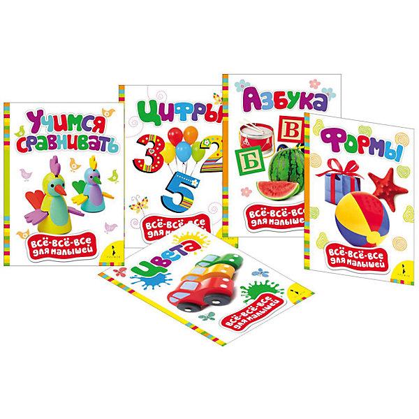 Росмэн Комплект 5 обучающих книг для малышей раннее развитие росмэн комплект озвученных книг 2