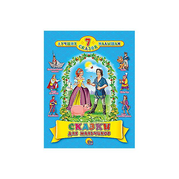 Проф-Пресс Сказки для мальчиков, 7 сказок диск пильный твердосплавный bosch ф254х30мм 40зуб optiline wood gcm 10 2 608 640 443