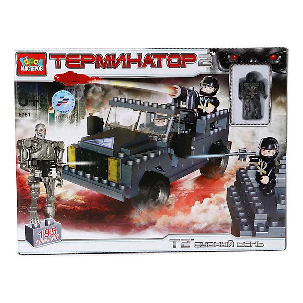 Город мастеров Конструктор Терминатор стреляющий джип, с фигуркой