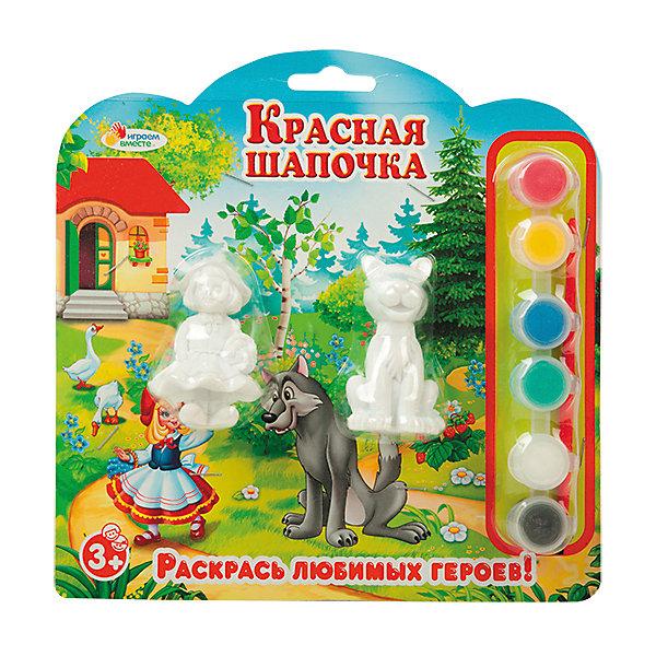Играем вместе Фигурки для раскрашивания Красная Шапочка и Волк
