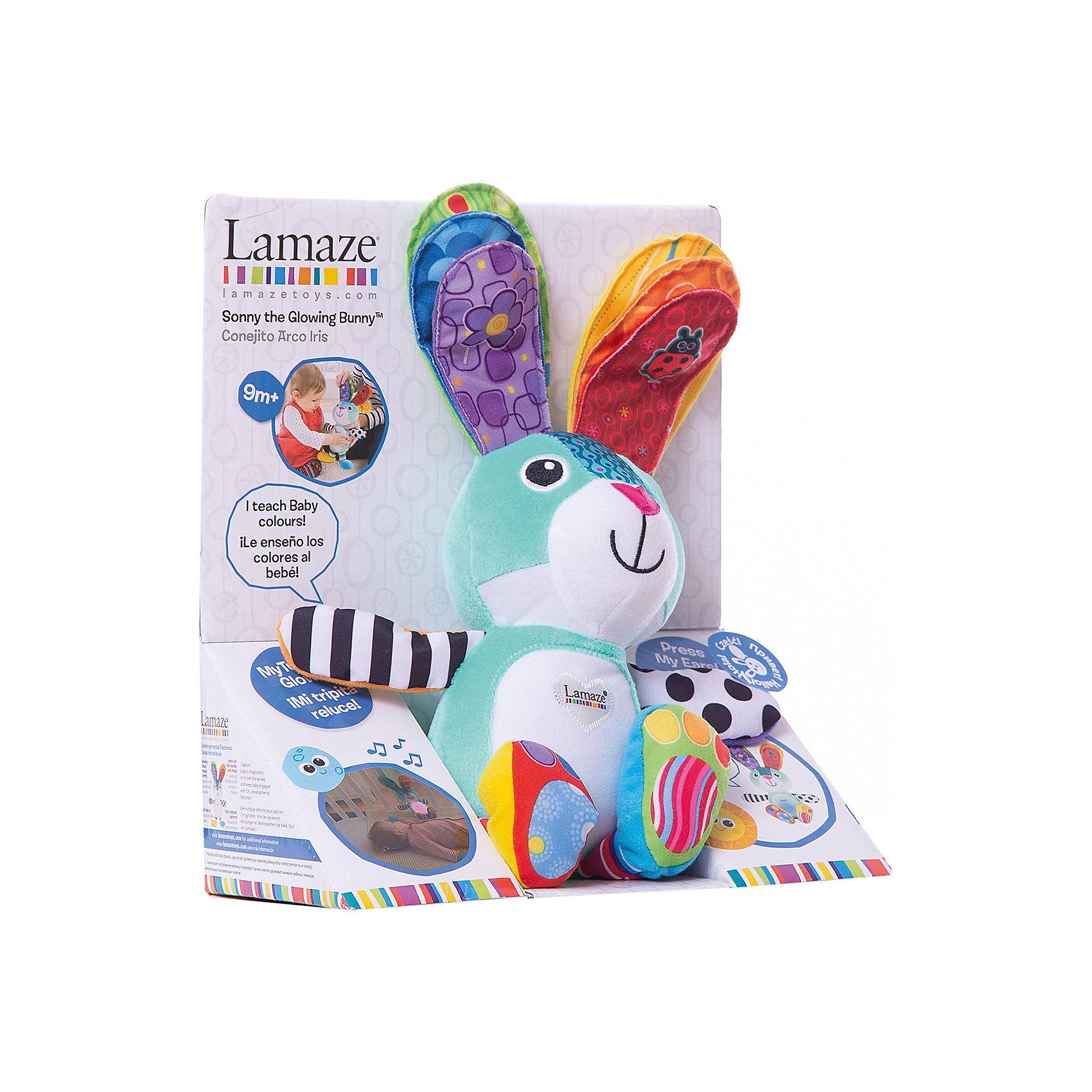 Мягкая игрушка Учёный Зайка. Учим цвета, Lamaze