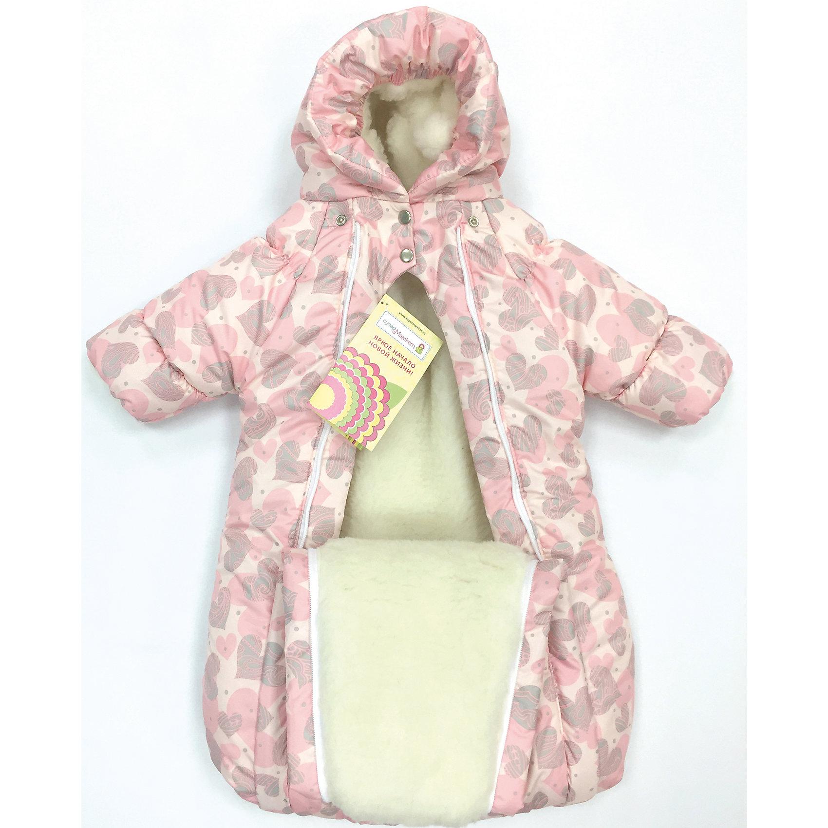 Конверт-комбинезон с ручками Сердца, овчина, СуперМаМкет, нежно-розовый
