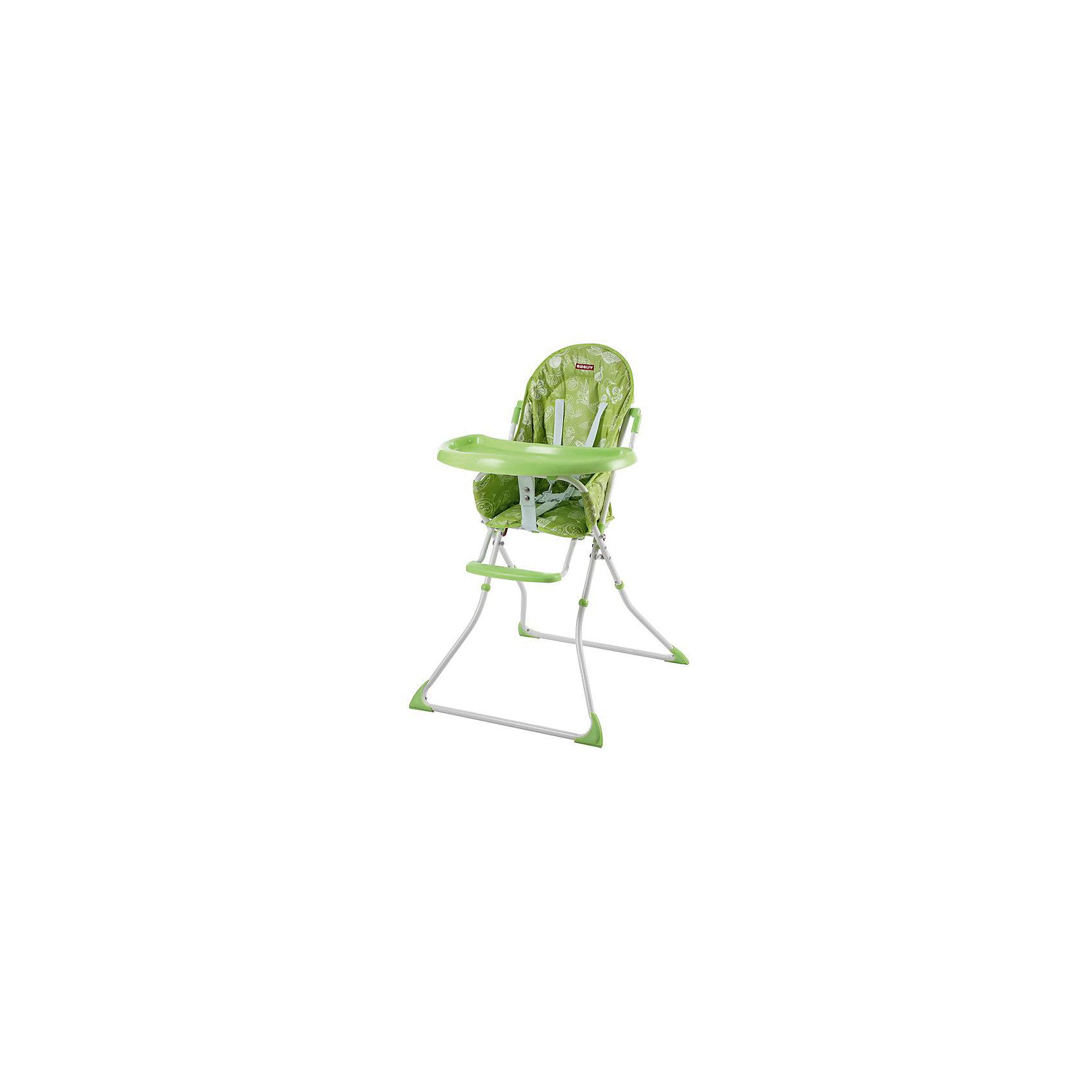 Стульчик для кормления НB-8003  Amalfy, Happy Baby, green