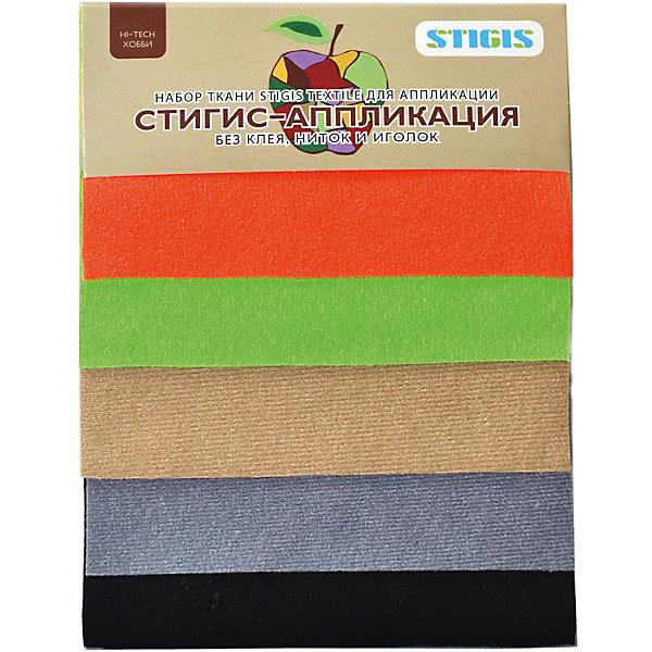 """Фотография товара стигис-аппликация """"Набор ткани маленький №4"""" (4939453)"""
