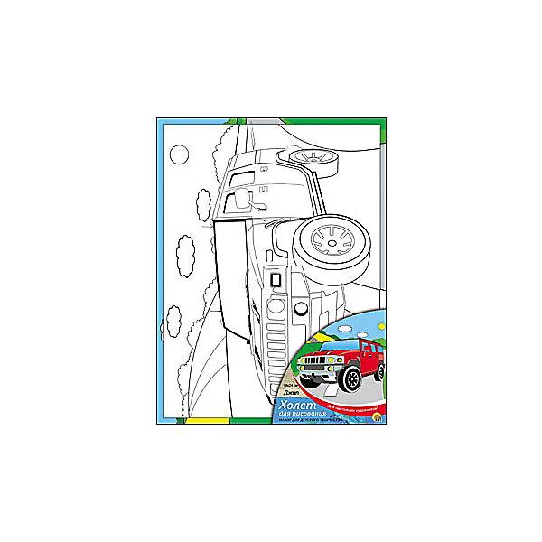 Холст с красками Джип, 18х24 смКартины по номерам<br>Холст и краски Джип помогут ребенку сделать красивую картину своими руками. Малыш сможет раскрасить эскиз на холсте так, как подскажет его воображение. Такое творчество развивает художественные таланты, аккуратность и усидчивость. Готовая поделка понравится ребенку и он с удовольствием украсит ею  свою комнату!<br><br>Дополнительная информация:<br>В комплекте: холст-эскиз, 7 акриловых красок, кисточка<br>Размер: 18х1,5х24 см<br>Вес: 180 грамм<br>Холст и краски Джип вы можете купить в нашем интернет-магазине.<br>Ширина мм: 240; Глубина мм: 15; Высота мм: 180; Вес г: 180; Возраст от месяцев: 36; Возраст до месяцев: 120; Пол: Унисекс; Возраст: Детский; SKU: 4939510;