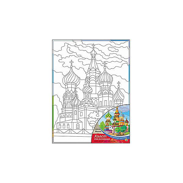 Рыжий кот Холст с красками Москва, 30х40 см издательство рыжий кот холст с красками медведи в лесу 30х40 см