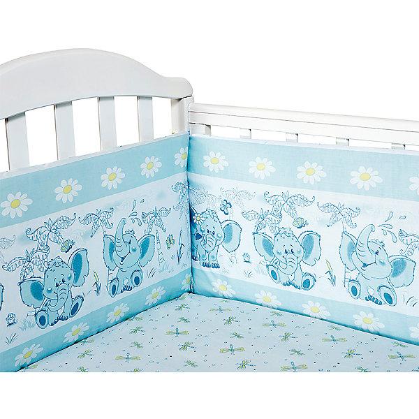 Бортик в кроватку Слоник Элит бязь Люкс, Baby Nice, голубойПостельное белье в кроватку новорождённого<br>Постельные принадлежности для детей должны быть качественными и безопасными. Этот бортик разработан специально для малышей. Бортик защитит ребенка от сквозняков и ударов при поворотах в кровати.<br>Чехол - из натурального дышащего хлопка, приятного на ощупь. Он не вызывает аллергии, что особенно важно для малышей. Наполнитель - экологически чистый нетканый материал для мягкой мебели периотек, легкий, упругий и обеспечивающий хорошую терморегуляцию. Бортик сделана из высококачественных материалов, безопасных для ребенка.<br><br>Дополнительная информация:<br><br>цвет: голубой;<br>материал: хлопок, периотек;<br>4 стороны: 120х32 - 2 шт., 60х35 - 2 шт.;<br>декорирован принтом.<br><br>Бортик Слоник Элит бязь Люкс от компании Baby Nice можно купить в нашем магазине.<br>Ширина мм: 600; Глубина мм: 1200; Высота мм: 200; Вес г: 700; Возраст от месяцев: 0; Возраст до месяцев: 36; Пол: Мужской; Возраст: Детский; SKU: 4941783;