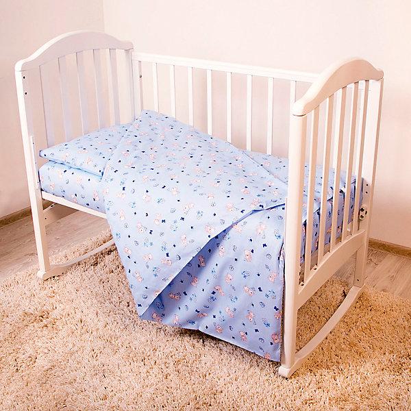 Постельное белье Мишки 3 пред., Baby Nice,голубойПостельное белье в кроватку новорождённого<br>Постельное белье Мишки 3 пред., Baby Nice,голубой<br><br>Характеристики:<br>- В комплекте: наволочка 40х60 см, пододеяльник 112х147 см, простыня на резинке 60х120+10 см для матраса<br>- Материал: бязь (100% хлопок)<br>- Плотность 135 г/м2<br>- Цвет: голубой<br><br>Комплект постельного белья Мишки от российского производителя Baby Nice идеально подойдет для детской кроватки и обеспечит здоровой сон малышу. Он состоит из наволочки, пододеяльника и простыни на резинке, которая надежно одевается на матрасик, не давая образовываться складкам. Нежно голубая расцветка и рисунок в виде забавных медвежат, несомненно, понравятся малышу и привлекут его внимание. Постельное белье изготовлено из бязи импортного производства (100% хлопок). Мягкая и приятная на ощупь натуральная ткань, не вызывает аллергии и хорошо пропускает воздух. Постельное бельё не деформируется, легко гладится, сохраняет цвет даже после многочисленных стирок.<br><br>Постельное белье Мишки 3 пред., бязь 60х120, Baby Nice, голубое можно купить в нашем интернет-магазине.<br>Ширина мм: 230; Глубина мм: 350; Высота мм: 40; Вес г: 500; Возраст от месяцев: 0; Возраст до месяцев: 36; Пол: Унисекс; Возраст: Детский; SKU: 4943404;