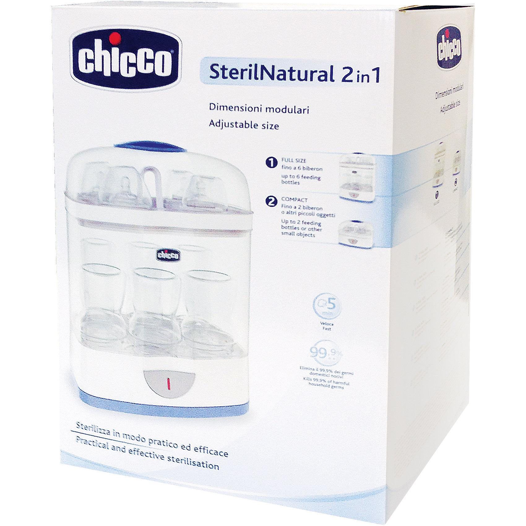 Стерилизатор бутылочек паровой 2-в-1 с автоматич.отключ., CHICCO