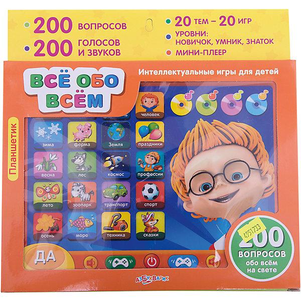 Планшетик Маленький эрудитДетские музыкальные инструменты<br>Дети обожают гаджеты и электронные игрушки! Планшетик Маленький эрудит станет прекрасным подарком на любой праздник. С этим ярким планшетом ваш ребенок сможет весело и с пользой проводить время. Игрушка обладает звуковыми эффектами, включает в себя 20 игр; множество интересных вопросов и ответов помогут расширить кругозор и развить мышление, а любимые песенки сделают игры еще интереснее. <br>Простое и понятное управление, яркий дизайн и множество функций надолго увлекут детей.  <br>Планшетик Маленький эрудит обязательно понравится любому ребенку. <br><br>Дополнительная информация:<br><br>- Материал: пластик. <br>- Размер: 30х19 см. <br>- Элемент питания: 3 ААА батарейки (в комплекте).<br>- Регулировка громкости.<br>- 4 песенки: Арам зам зам, Полька Евы, Танец утят, Собачий вальс.<br>- Игра Фортуна: выбирай темы - отвечай на вопросы.<br>- Игра Марафон: слушай вопросы по порядку, отвечай да или нет.<br>- 20 тем - 20 игр.<br>- 3 уровня сложности. <br>- 200 вопросов. <br><br>Планшетик Маленький эрудит можно купить в нашем магазине.<br>Ширина мм: 19; Глубина мм: 30; Высота мм: 19; Вес г: 250; Возраст от месяцев: 24; Возраст до месяцев: 48; Пол: Унисекс; Возраст: Детский; SKU: 4951733;