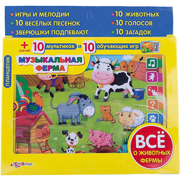 Планшетик Музыкальная фермаДетские гаджеты<br>Дети обожают гаджеты и электронные игрушки! Планшетик Музыкальная ферма приведет в восторг всех любителей животных. С этим ярким планшетом ваш ребенок сможет весело и с пользой проводить время. Игрушка обладает звуковыми эффектами; 10 загадок и интересные игры расскажут о животных фермы и помогут развить мышление ребенка, а любимые песенки сделают игру еще увлекательнее. <br>Простое и понятное управление, яркий дизайн и множество функций надолго увлекут детей.  <br>Планшетик Музыкальная ферма- прекрасный подарок на любой праздник!<br><br>Дополнительная информация:<br><br>- Материал: пластик. <br>- Размер: 30х19 см. <br>- Элемент питания: 3 ААА батарейки (в комплекте).<br>- Регулировка громкости.<br>- 10 животных. <br>- 10 загадок.<br>- 10 голосов. <br>- Песенки зверят.<br>- Забавные мелодии. <br>- Игра Чей голос. <br>- Игра Загадки. <br><br>Планшетик Музыкальная ферма можно купить в нашем магазине.<br>Ширина мм: 19; Глубина мм: 30; Высота мм: 19; Вес г: 250; Возраст от месяцев: 24; Возраст до месяцев: 48; Пол: Унисекс; Возраст: Детский; SKU: 4951734;
