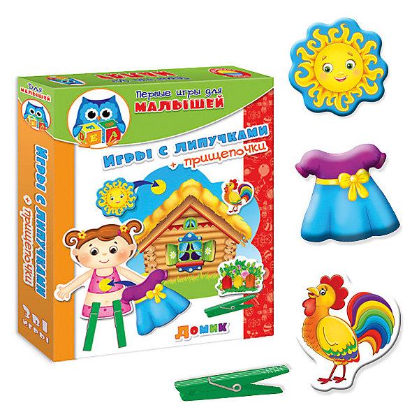 Набор развивающих игр Домик, Vladi ToysОзнакомление с окружающим миром<br>Характеристики:<br><br>• возраст: от 3 лет;<br>• материал: картон, пластик;<br>• комплектация:  основа-домик, основа-девочка, 9 фигурных элементов, 15 липучек, 4 прищепки;<br>• вес: 70  гр;<br>• размер: 25x2043 см;<br>• бренд: Vladi Toys.<br><br>Набор развивающих игр «Домик», Vladi Toys подходит для детей от 3 лет. Собираем яркий и красочный сюжет, проговаривая каждое действие. Малыш будет все повторять за вами, что в результате приведет к самостоятельной игре и пересказу вашей истории по памяти. Так малыш разучит новые слова, разработает мелкую моторику, мышечную и визуальную память, внимание и мышление, познакомится с героями набора. <br><br>Разберите с малышом каждую деталь набора, расскажите, что такое липучка и прищепка, для чего они нужны и где еще используются в обычной жизни. Отсоедините и присоедините каждый элемент несколько раз, дайте ребенку время разобраться с новой информацией и первые игры для малышей станут его любимым занятием. <br><br>Увлекательная идея с уникальным предназначением обязательно понравится вашему ребенку. А вы будете спокойны и уверены, что ваш малыш получает эффективное и интересное раннее развитие в уютной домашней обстановке.<br><br>Набор развивающих игр «Домик», Vladi Toys можно купить в нашем интернет-магазине.<br>Ширина мм: 195; Глубина мм: 245; Высота мм: 35; Вес г: 192; Возраст от месяцев: 24; Возраст до месяцев: 60; Пол: Унисекс; Возраст: Детский; SKU: 4954056;