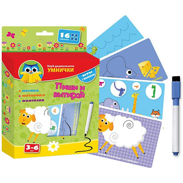 Vladi Toys Карточки-картинки Пиши и вытирай