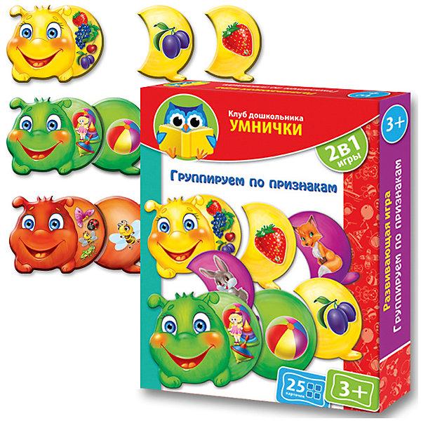 Vladi Toys Игра Группируем по признакам, Vladi Toys egmont toys магнитная игра пиратский корабль egmont toys