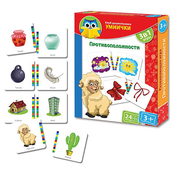Vladi Toys Игра Противоположности, Vladi Toys