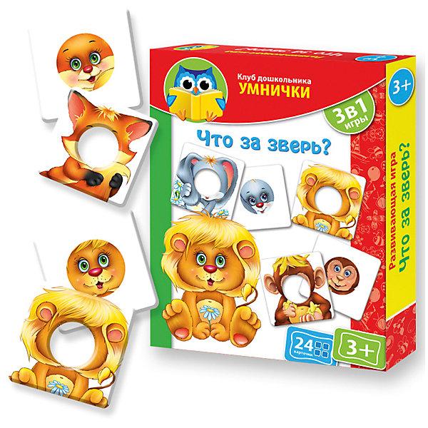 Vladi Toys Игра Что за зверь?, Vladi Toys набор для творчества тм vladi раскраски глиттером сова
